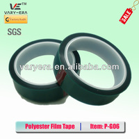 Adhesive Polyester Tape 10pcs 30mm*66m/ High Temperature polyester tape for powder coating masking