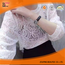 hollow out lace fabric high end lace fabric cheap lace roll