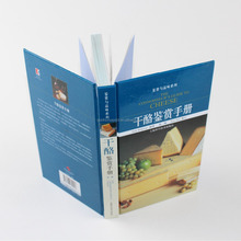 2017-2018 China largest printing company print cheese book magazine cataloure brochure hard cover with sew binding