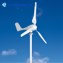 100w 200w small rooftop windmill generator price for home use