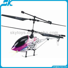 !2013 new! cheap price 4ch alloy rc helicopter rc helicopter toys r us