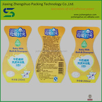 low cost high quality adhesive label sticker paper a4
