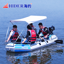 Hider water sport boat fishing vessel trawler