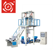 High Speed Film Plastic Blowing Machines