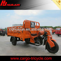 cheap motor tricycle/enclosed motor tricycle/new design tricycle
