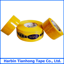 BOPP Printed packaging tape with logo