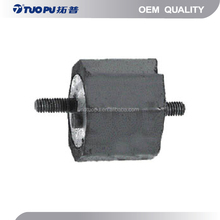 OE# 23 71 1 130 400 for BMW 5(E28)6(E24)5(E34)5(E12) 5er (E39), Engine Mount