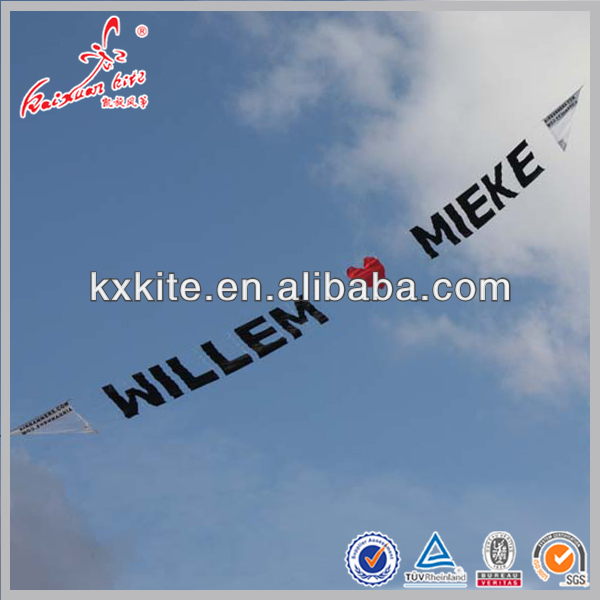 Advertising Air Banners