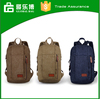Hot selling canvas backpack bag leisure fashion travel bag school backpack