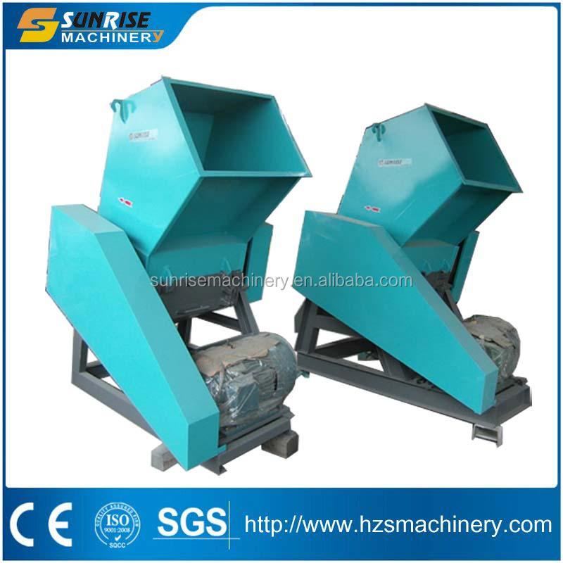 Waste Plastic Crusher for PET PE Bottle