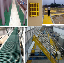 Factory supply FRP/GRP Grating price, Fiberglass grating