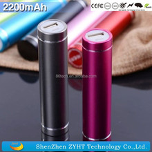 5v/2.1a Portable Power Bank, Round Tube 2200mah Power Charger, Cheap Small Power Bank 1000ma to 3000mah
