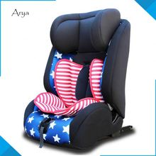 Multifunction reclinning baby shield safety car seat for baby 0-36kgs