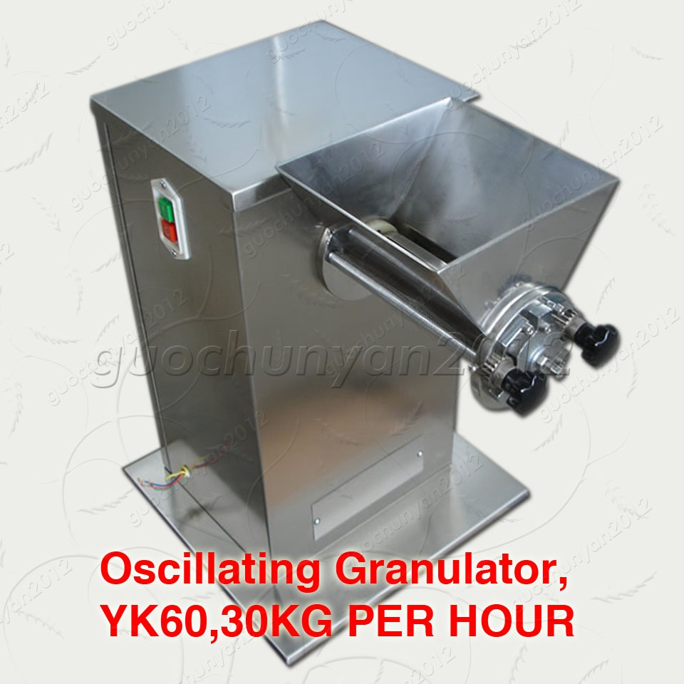 Miniature Swing Pharmacy Granulator,Lab Rotary Granulator for tablet press