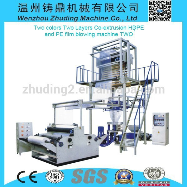 High Capacity Factory Supply garbage bag film blowing equipment