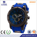 2014 best sale men sport watch