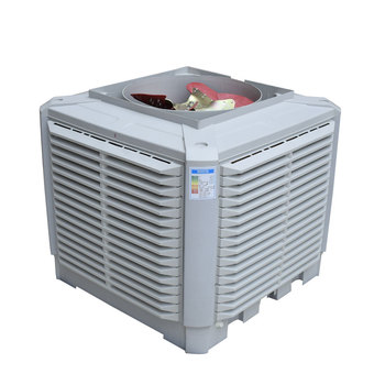 water-cooled water chiller hot sall evaporative air cooler