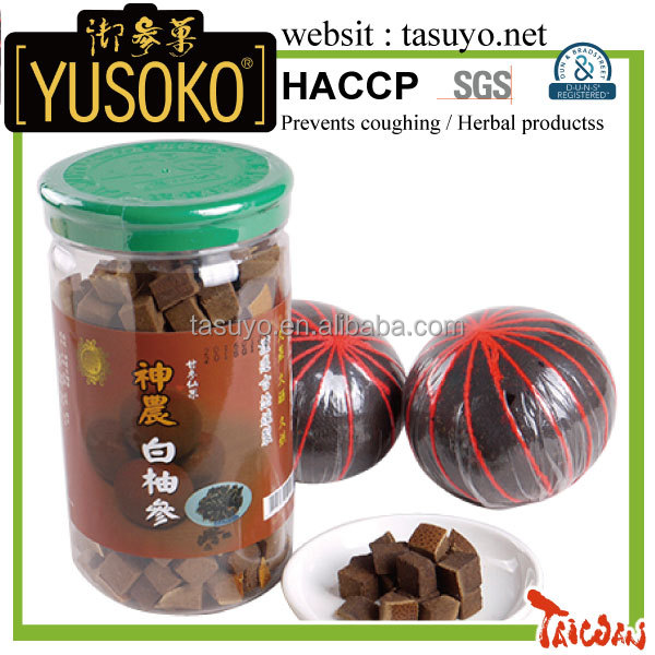 G2 200-2 TASUYO Herbal Extrac Mint Strips Cough Syrup Tea Bag