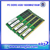 Low Density 512mb 8 240pin PC3