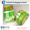 Customized Printed Laminated roll film food packaging for macha tea