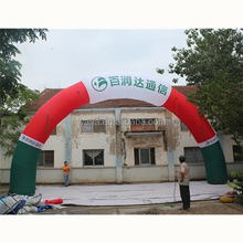Cheap Outdoor Inflatable Start Finish Line Arch ,Inflatable Entrance Arch,Inflatable Racing Sports Arch