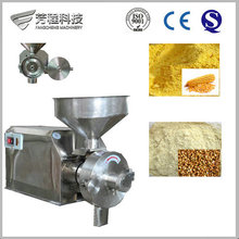 High Quality Wheat Flour Mill Price/Flour Mill With Best Price/Low Price Flour Mill