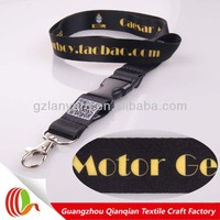 advertising dye sublimation lanyard gift
