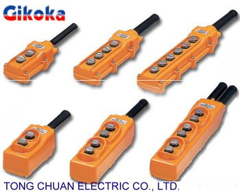 GIKOKA / Hoist Pushbutton Switch, Crane Switch