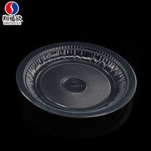 "Xiang Fu Ou Eco-friendly plastic plates clear disposable microwavable plates transparent plastic dishes 6''/7""/9"""