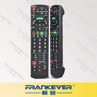 Custom Universal TV Remote Controller For STB DVD