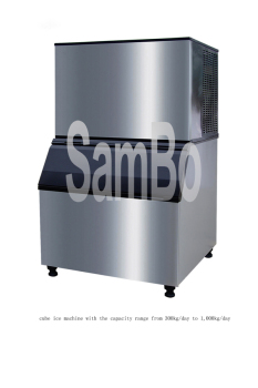machine for making ice cube 40kg/50kg/60kg/70kg/90kg/115kg/130kg etc