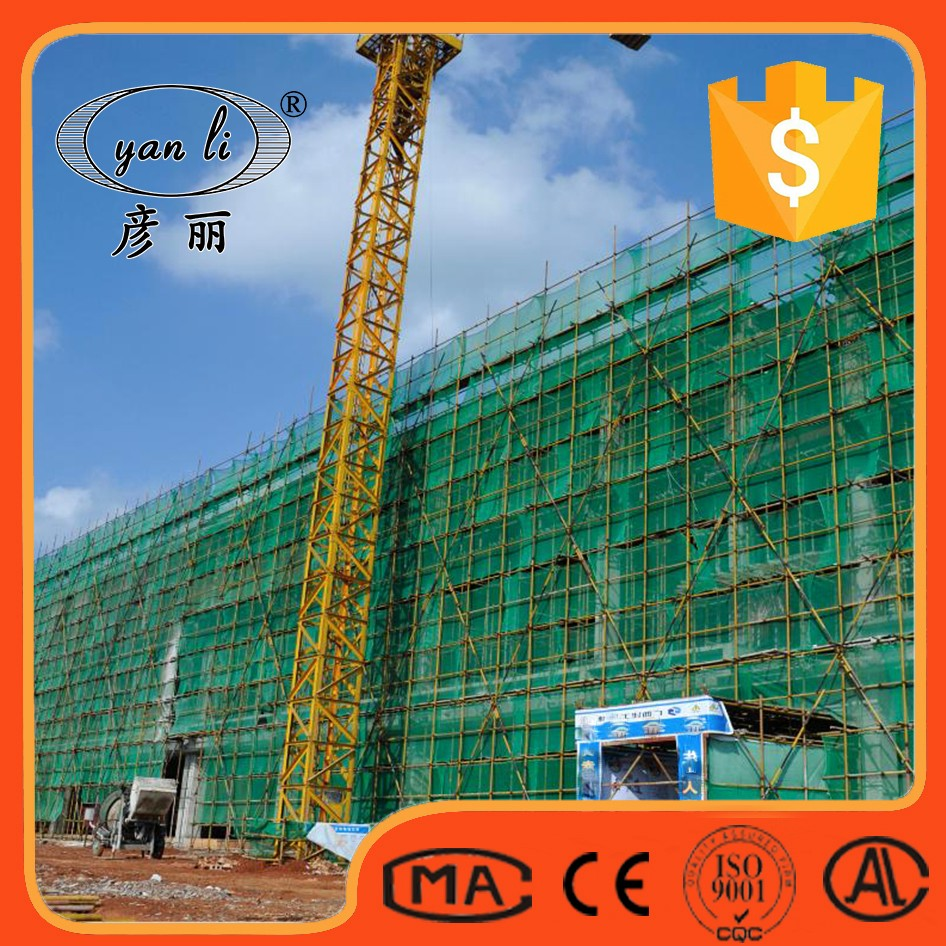 supply Brazil, the USA hot sell 100% HDPE+UV anti hail netting/Fresh Vegetable Packing Net/Scaffolding Netting Safety Ne