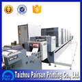 China Factory High Efficiency auto label machine