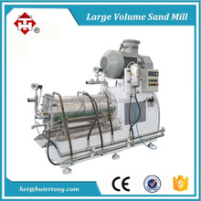 Whole factory plant agrochemical suspension concentrate SC production line