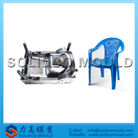 Fully automatic plastic injection chair mould plastic baby chair mould
