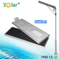 2 year warranty 5w to 60w all in one solar led street lights for highway with CE ROHS approved