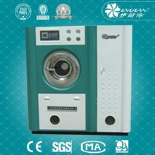 hot sale & high quality laundry shop equipment 15kg dry cleaning machine made in China