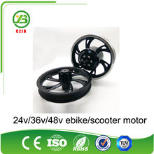 JB-75-12'' Aluminum Alloy Hot selling 12 inch e-bike wheel hub motor for foldable bicycle