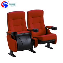 FM-189 High Quality Cinema Seat