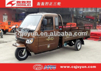 150cc heavy loading Three Wheel Motorcycle with Cabin/water cooling engine tricycle made in China HL150ZH-C04