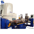 Hot selling pe pp plastic film double stage granulator with metal detector