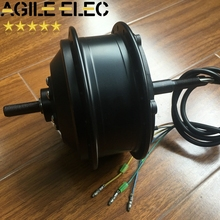 Agile 350w bldc geared electric bike hub motor for bicycle