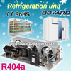 boyard r22 220v condensing unit for kitchen equipment