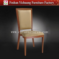 High Grade aluminum antique restaurant chair YC - E59