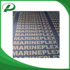 12mm Waterproof Construction Korinplex Film Faced