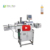 small pet bottle oral liquid filling capping machine line screw capping machine