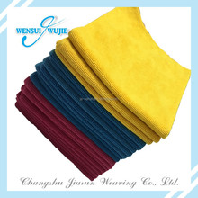 Microfiber antibacterial car cleaning cloth/soild color towel