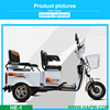 Alibaba website Hot Sale Tricycle Motorcycle/ 3 wheel Tricycle/ Motorcycle Electric Truck