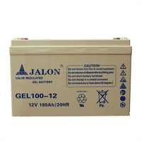 rechargeable storage 12v 100ah lead acid batteries