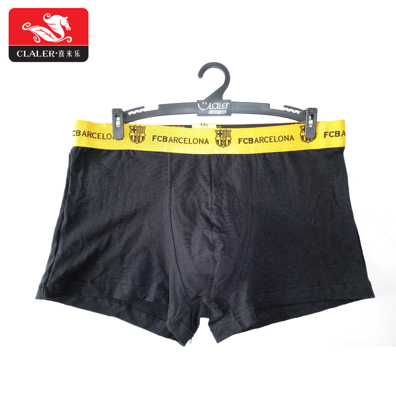 Factory price boxer men underwear booty shorts mens jockey underwearmen in tight boxer